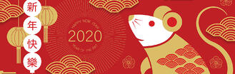 What impact could CNY 2020 have on UK electronics manufacturing?